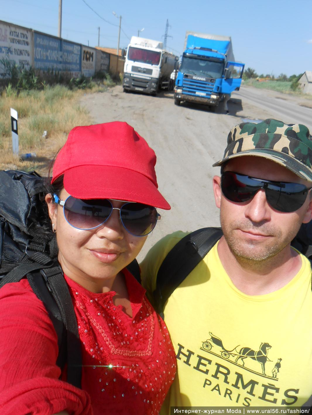 Автостопом до Кавказа