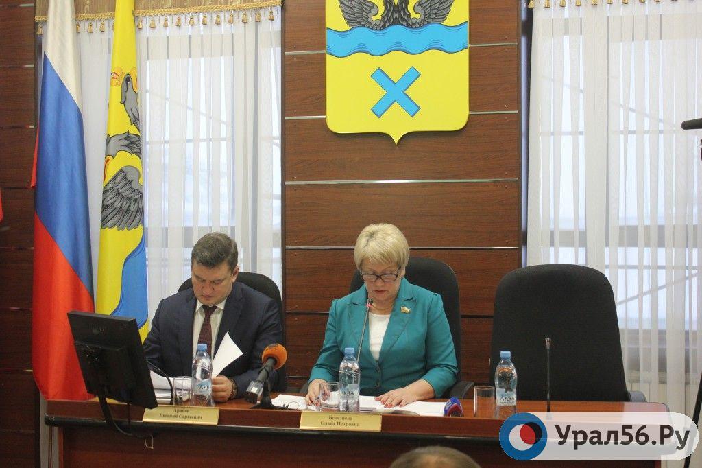Как оформить ветеранские льготы пенсионерам в нижегородской области
