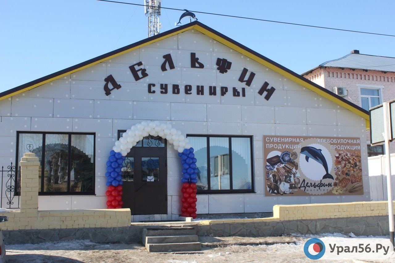 Новости с границы украины с приднестровьем