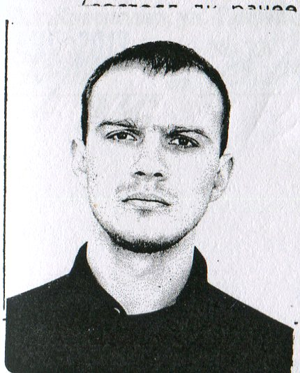 Преступники в розыске в ульяновске фото