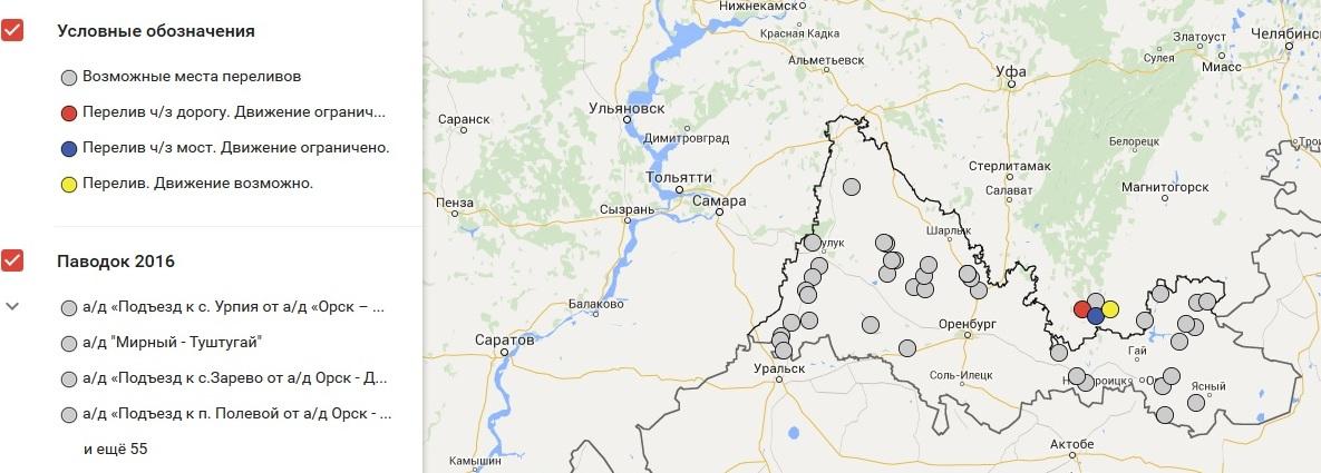Карта Дорог Оренбургской Области Подробная