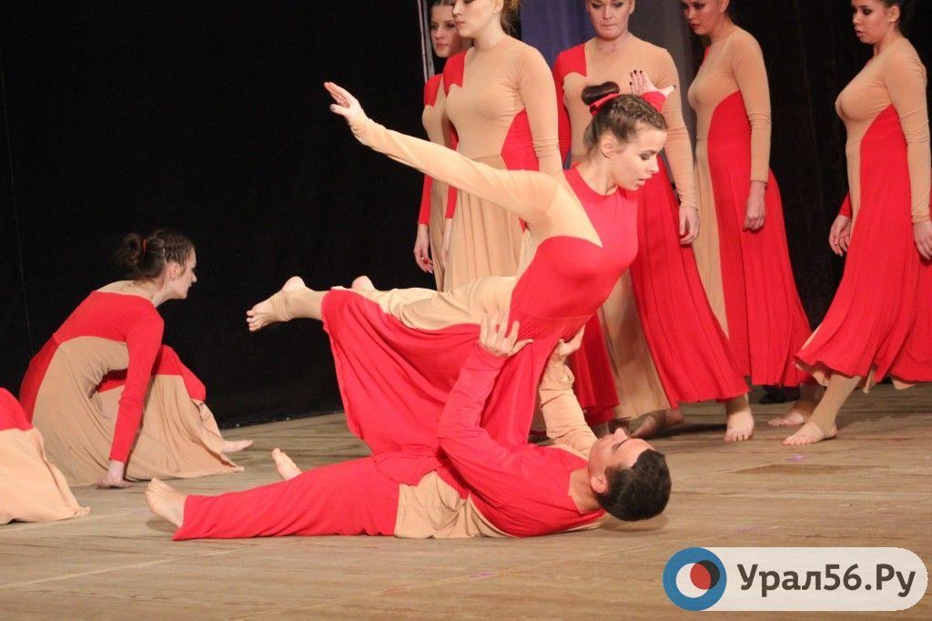 Программу для танца человек