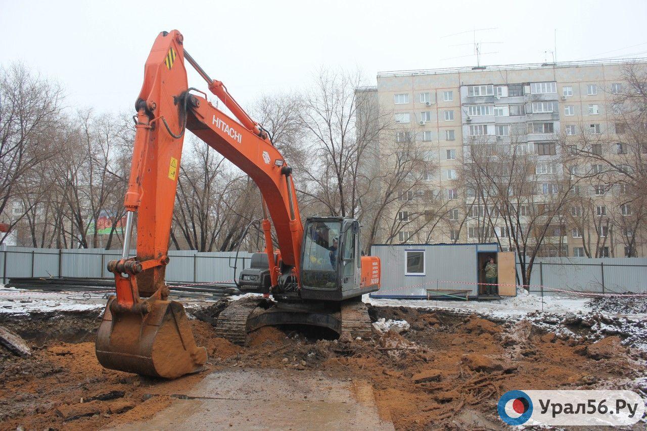 ВОренбурге возбуждено уголовное дело пофакту халатности чиновников