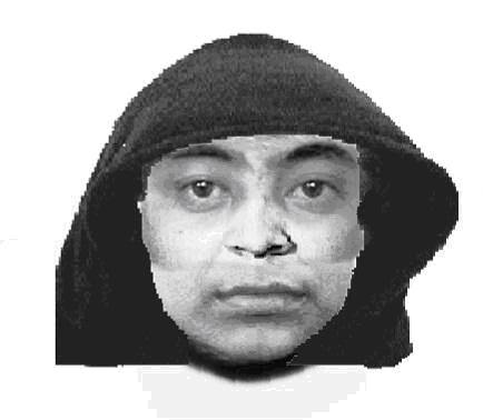 Запомощь впоимке мужчины, подозреваемого вубийстве полицейского, назначена награда