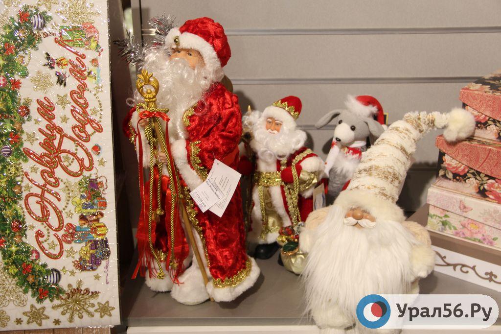 Открытки плюс подарки в оренбурге, днем рождения екатерина