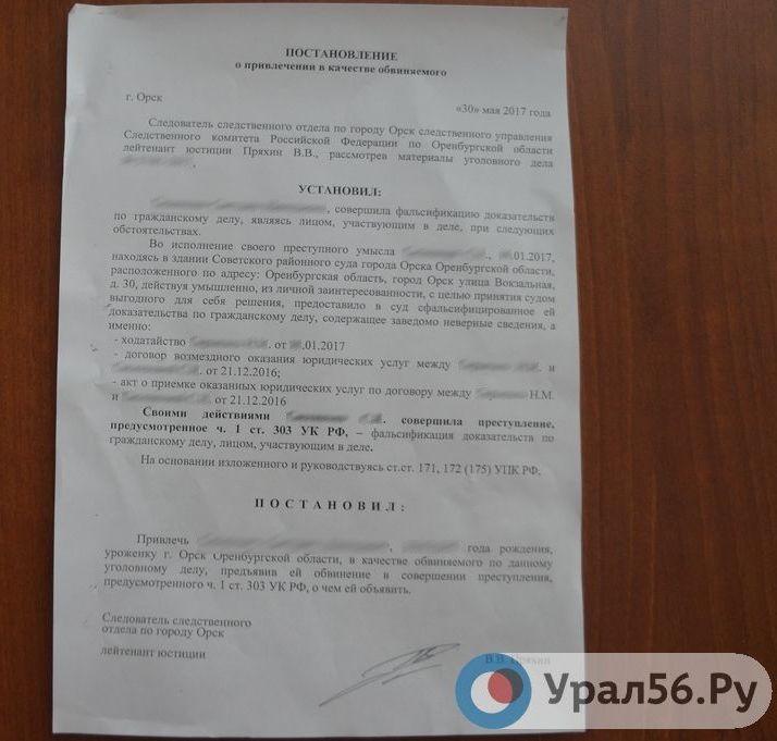 Новости кармаскалинского района почтальона