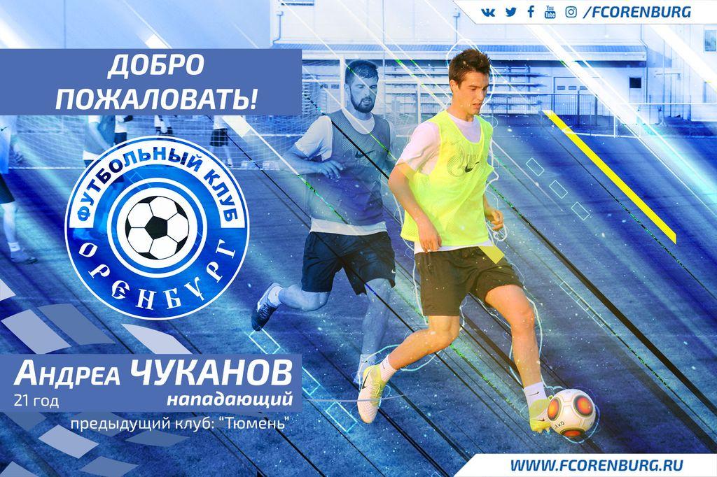 Молодежные футбольные клубы москвы мади в ночном клубе