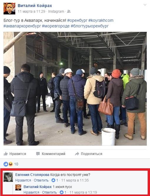 Новости сегодня за последний час россия 1 канал онлайн