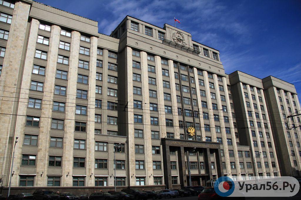 Государственная дума одобрила законодательный проект овыплатах поОСАГО