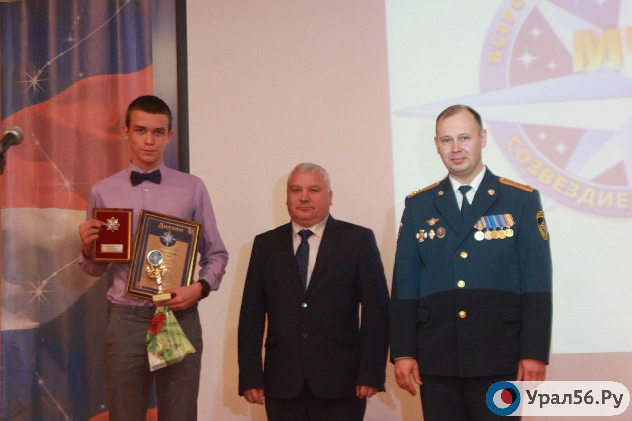плетение новости мчс по оренбургской области сегодня подогреватель Лунфей Украине