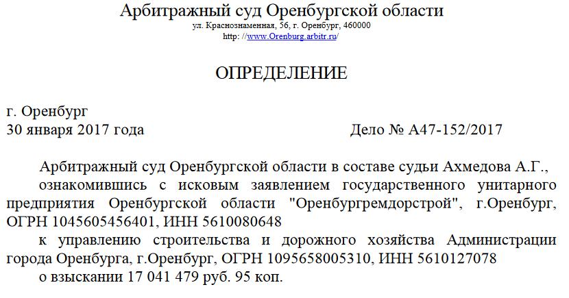 Кодекс Республики Казахстан от года 518-IV