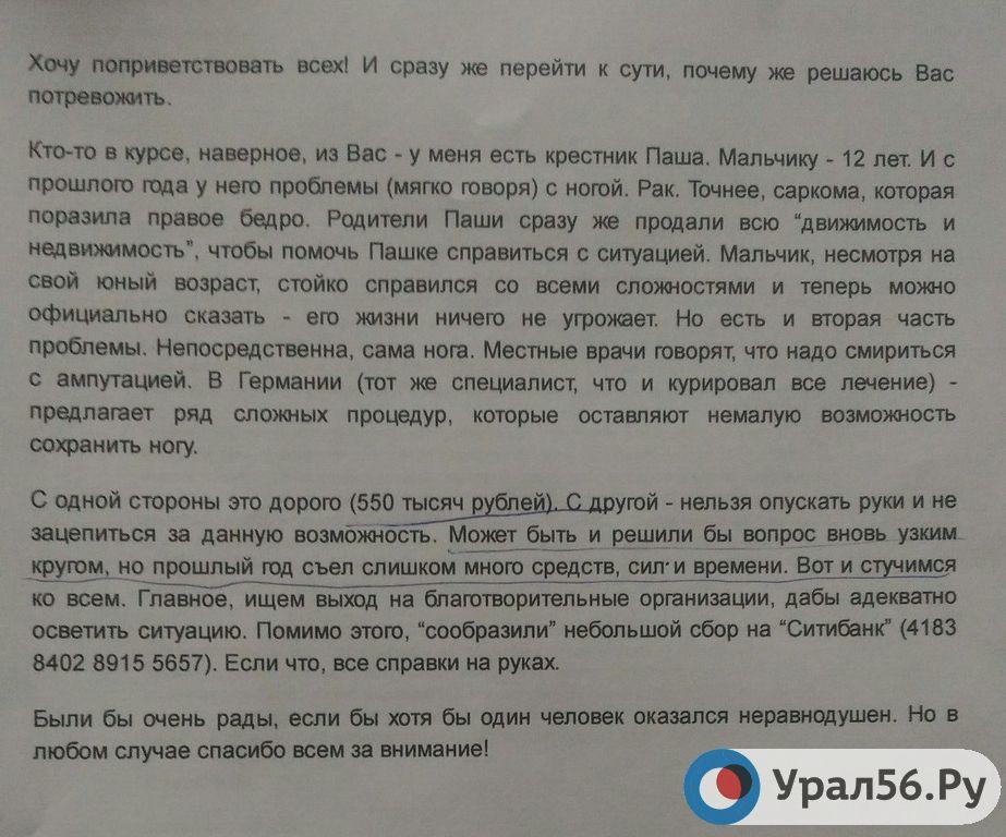 Жлобинская больница регистратура