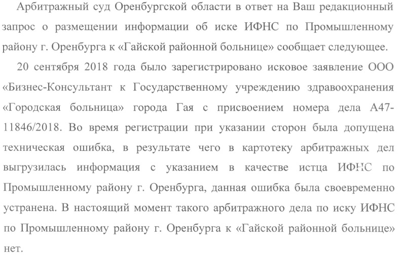 информация о банкротстве арбитражный суд