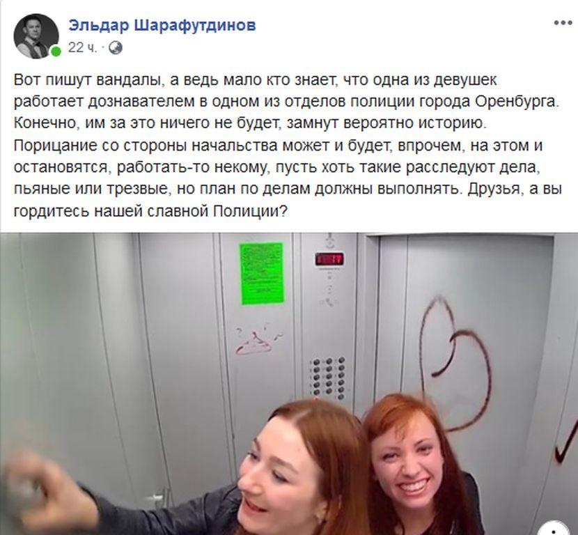 В оренбурге работа для девушке в полиции работа в вебчате пустошка