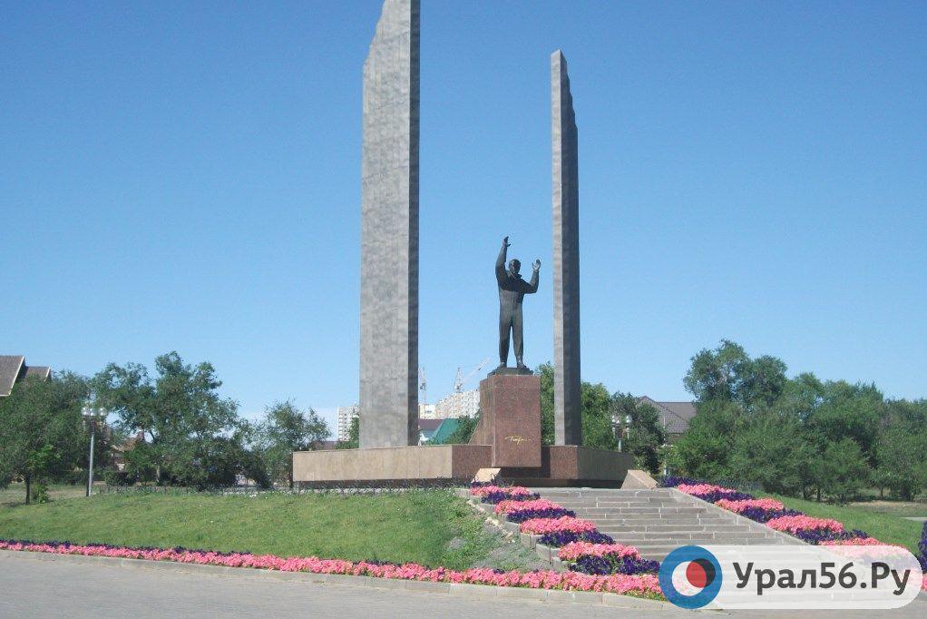 Памятник юрию гагарину в оренбурге цены на памятники в твери о сахалин
