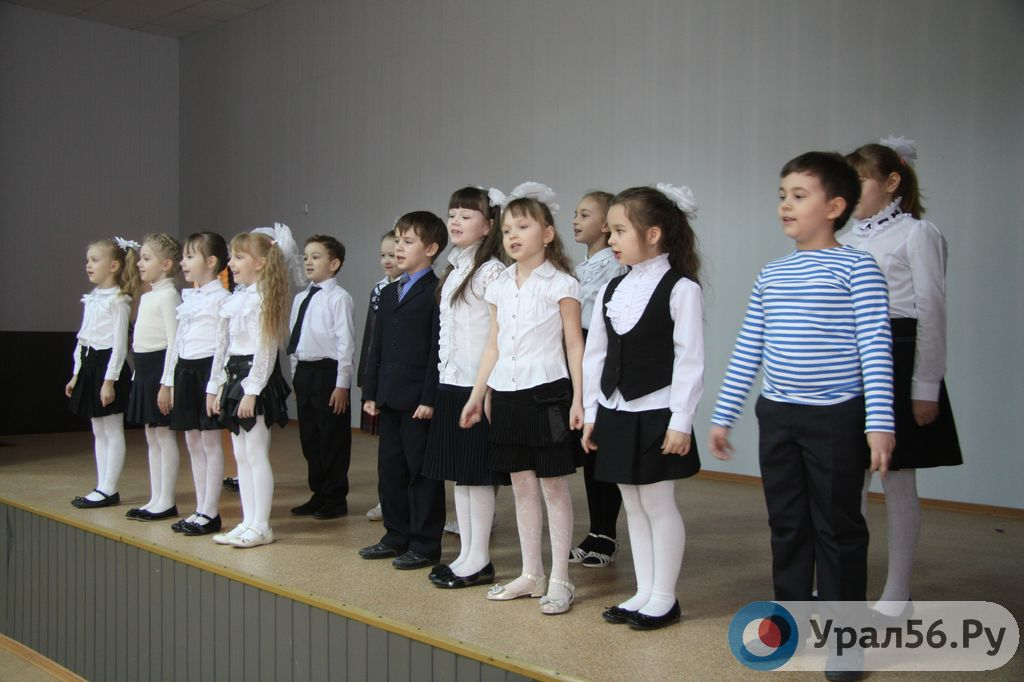 Школа 52 - годы выпусков - 2005