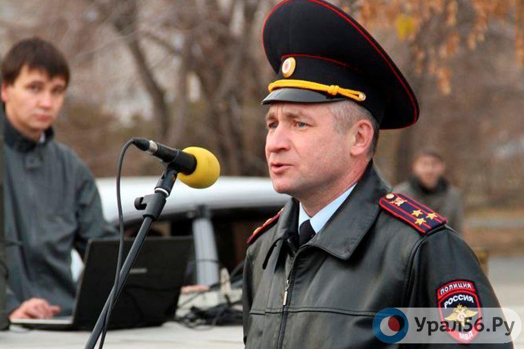 Департамент пожарной безопасности оренбургской области слепцов