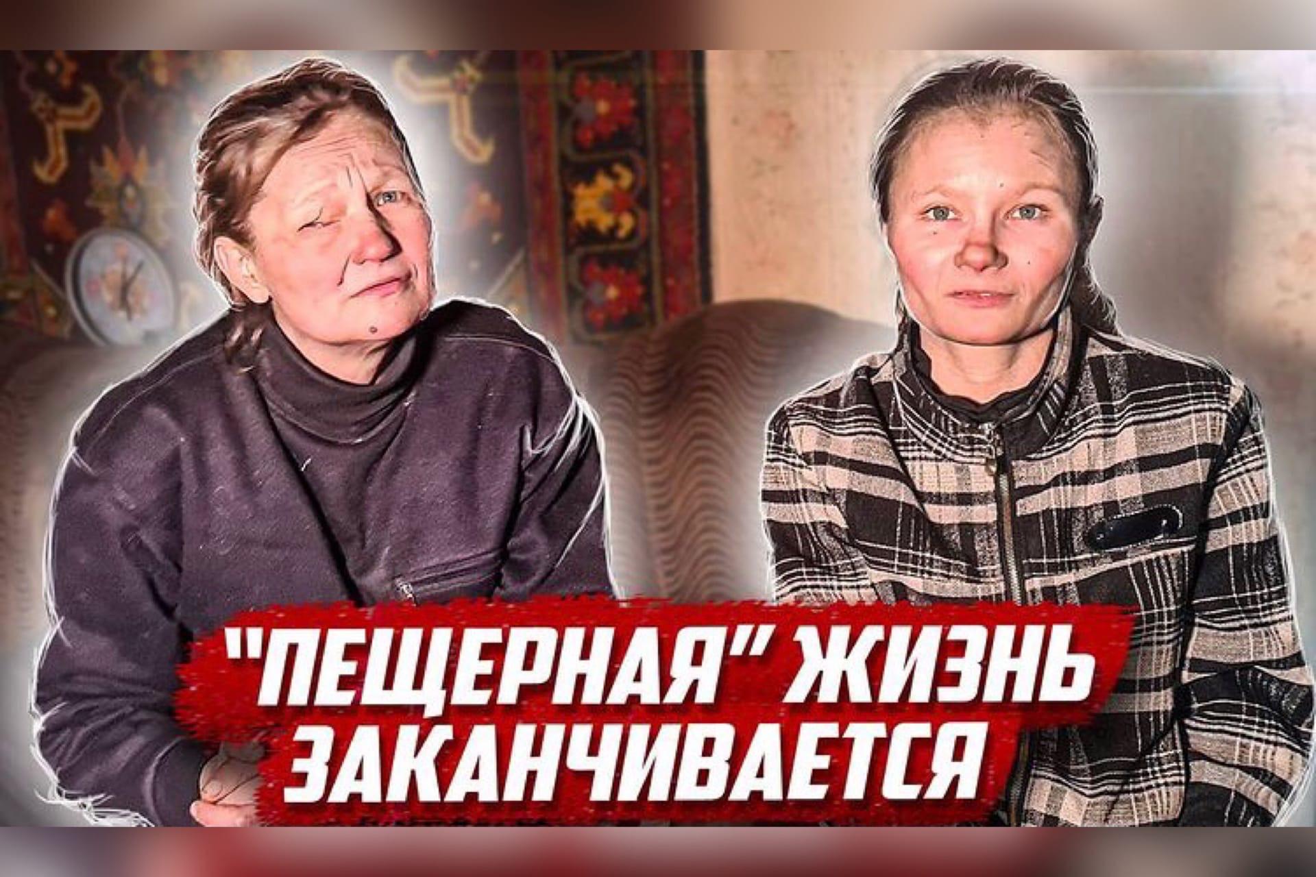 Работа для девушки в бугуруслане на ню севастополь