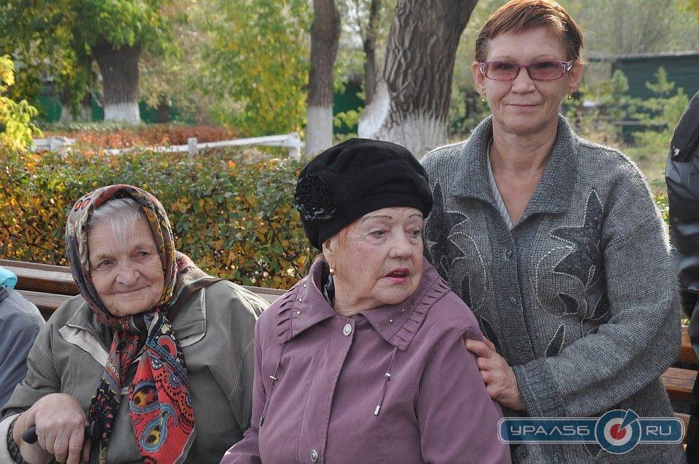 Знакомства для пожилых людей в харькове
