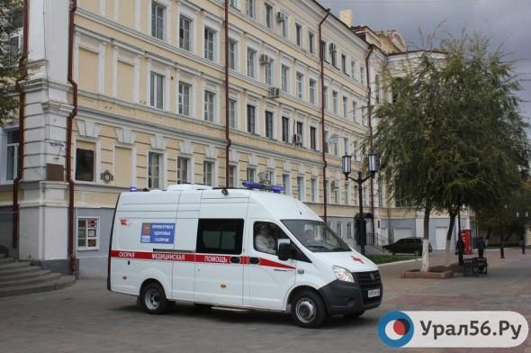 В Оренбурге 13 апреля зафиксировано 7 новых случаев заболевания коронавирусом