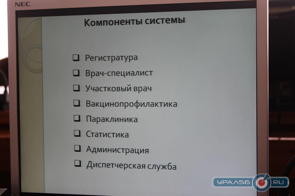22 городская больница города новокузнецка