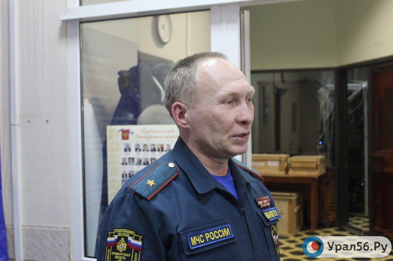 малыш новости мчс по оренбургской области сегодня лун)