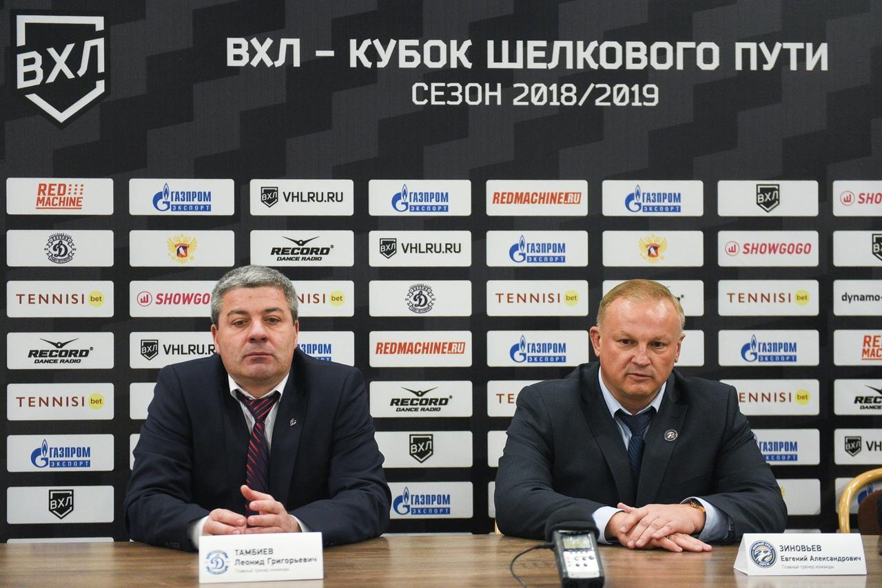 Прогноз на матч Южный Урал - Динамо Санкт-Петербург