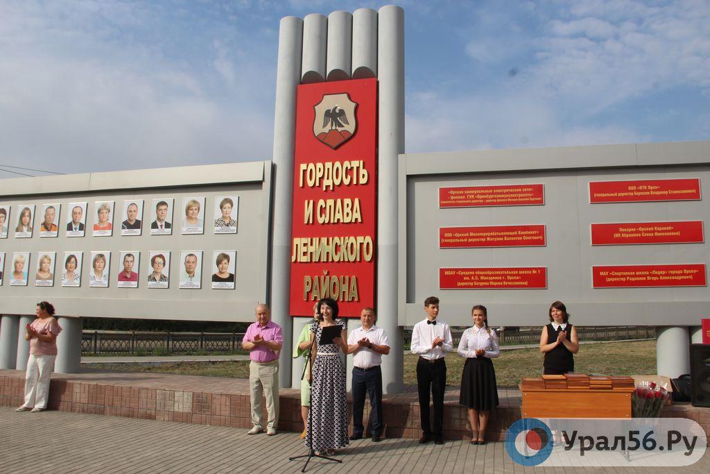 Оао орский элеватор сайт смотреть онлайн фильм транспортер 2