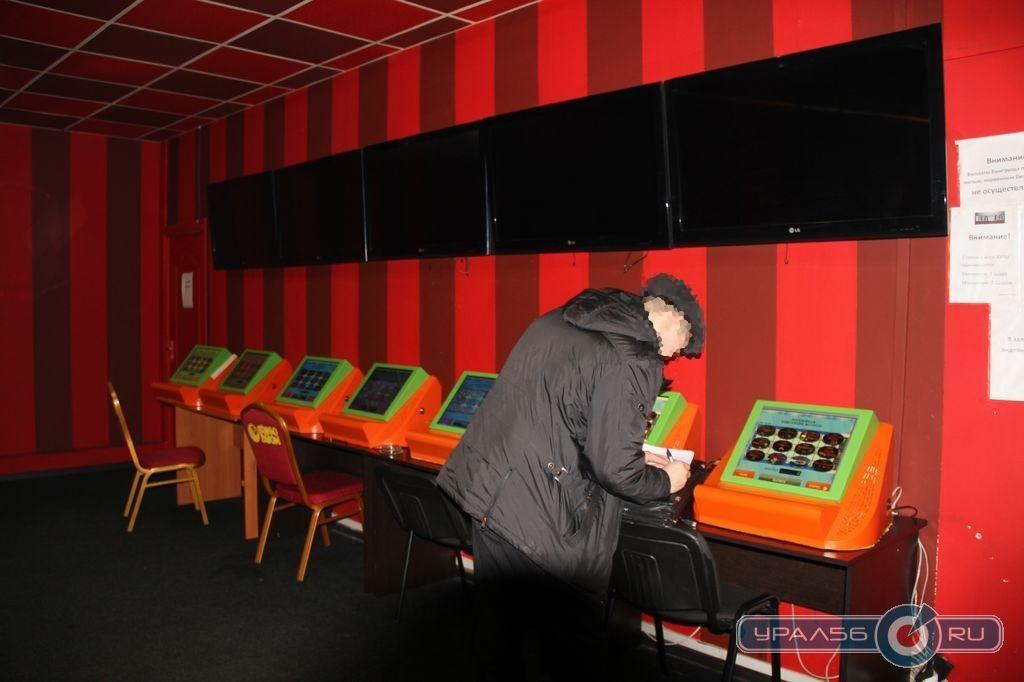 Игровые автоматы бесплатно остров онлайн