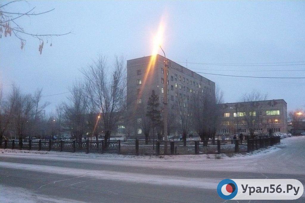 Центр судебной медицинской экспертизы астана