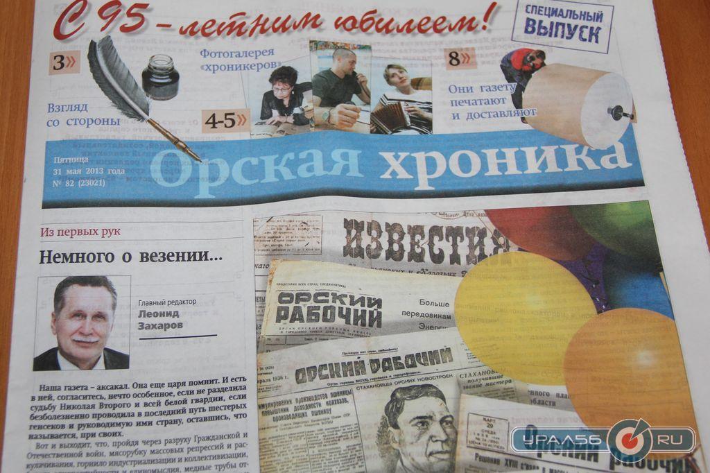 Новомосковске днепропетровской области новости сегодня