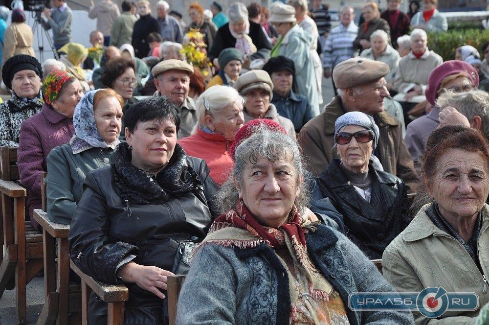 Знакомства Пожилых Людей В Ульяновске