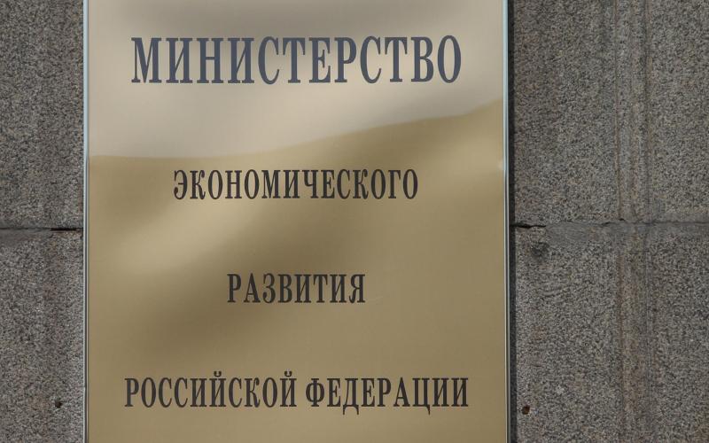 Список всех элеваторов оренбургской области транспортер модули к