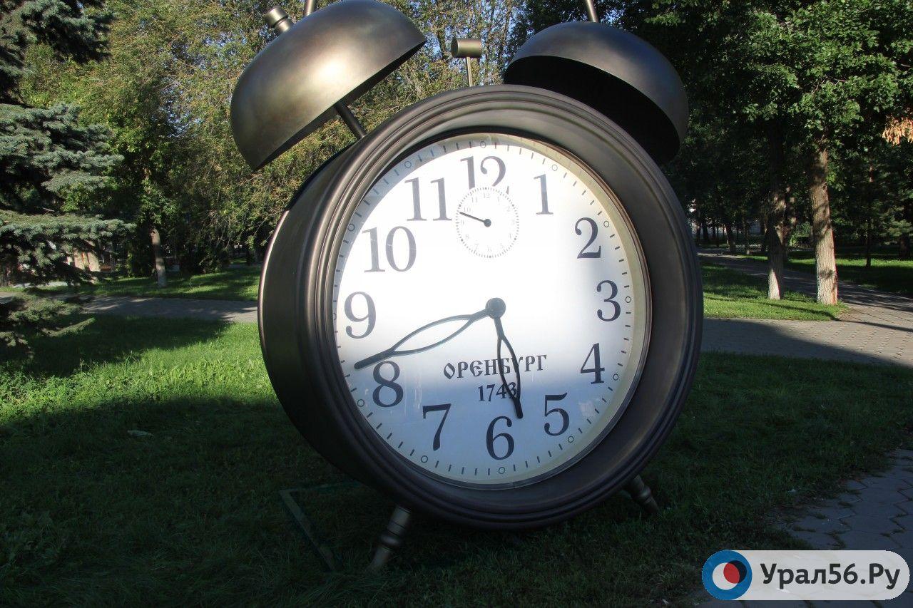 На 60-летие город Ясный получит уличные часы. Они обойдутся бюджету в 600 тысяч рублей