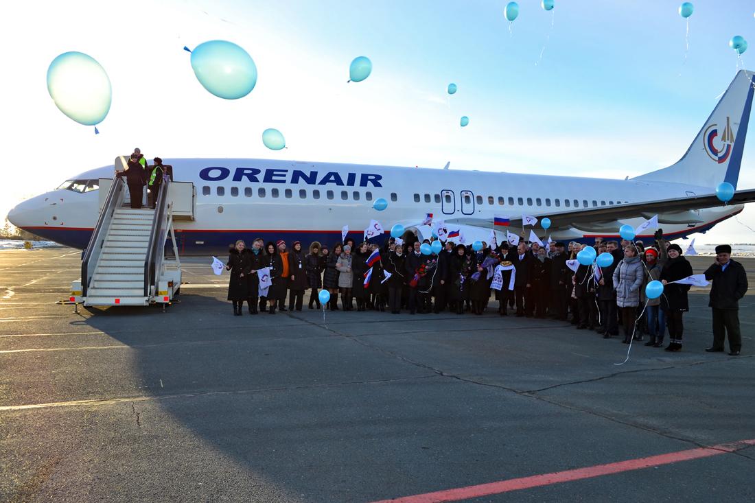 улучшение эстетики оренбургские авиалинии фото самолетов ознакомиться