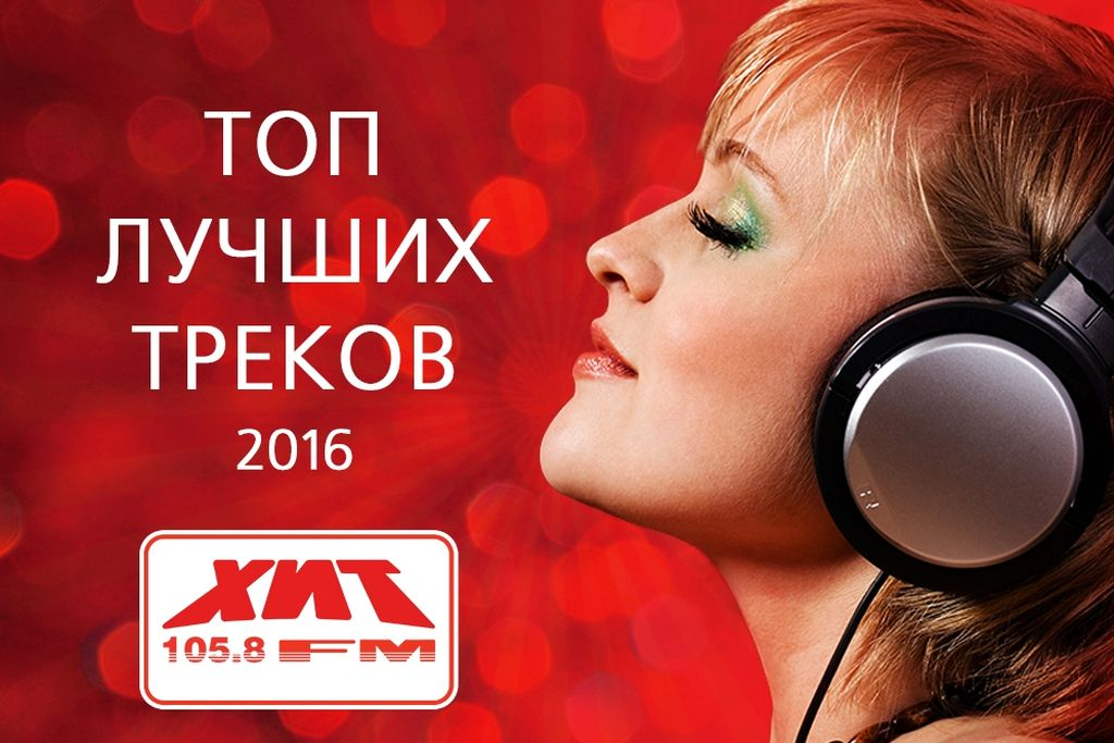 топ 20 песен - doramakun.ru