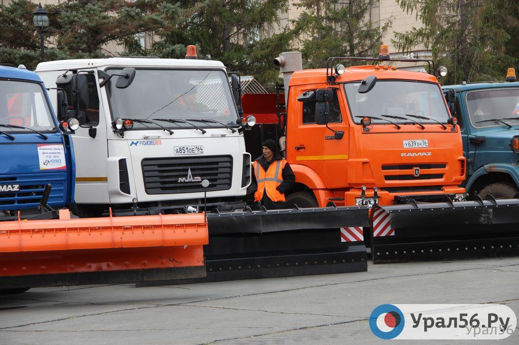 Производство спецтехники оренбург институт пассажирских перевозок
