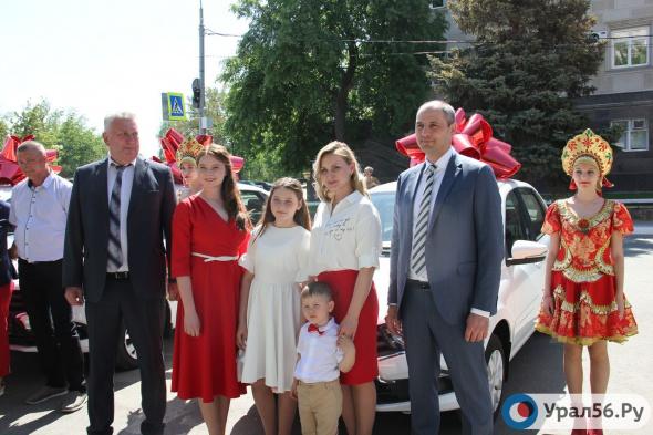 В Оренбурге лучшим многодетным семьям региона вручили автомобили Lada Granta