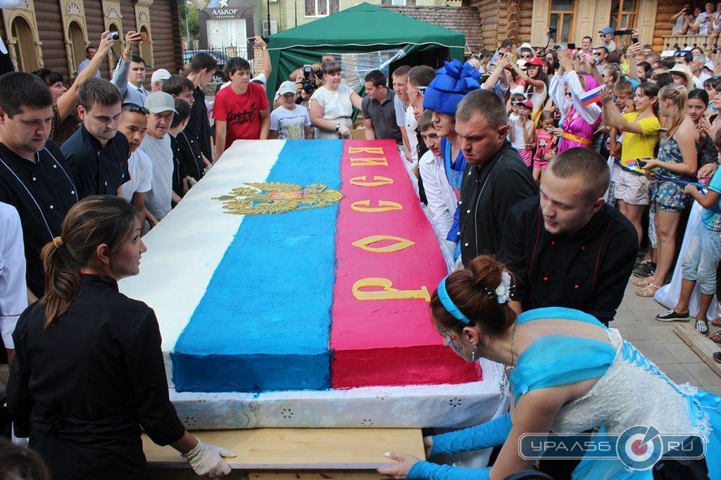 День россии картинка с тортом, днем