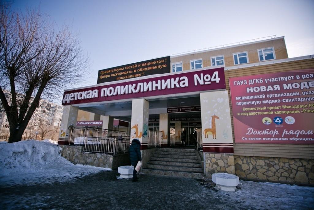 В Оренбурге на капремонт детской поликлиники № 4 потратили 33 млн рублей