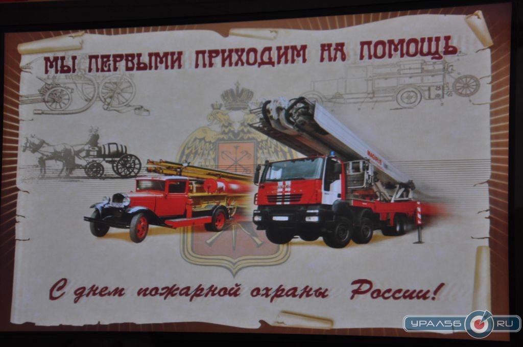 Стенгазета пожарные в картинках