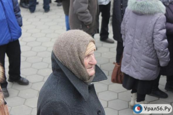 Какие дополнительные выплаты получат пенсионеры ко Дню пожилого человека?