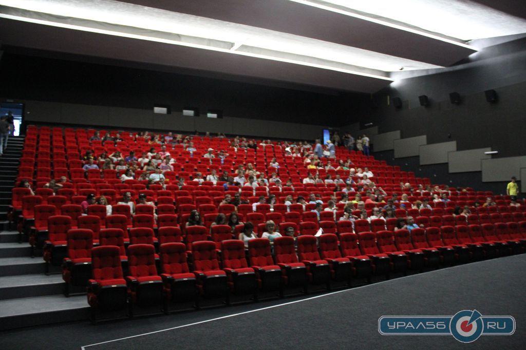 афиша кинотеатр европейский в орске Дюны расположился