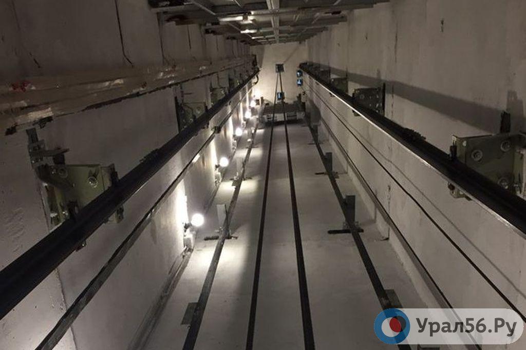 Фонд модернизации ЖКХ Оренбургской области планирует отремонтировать лифты в 4 городах за 531,3 млн рублей