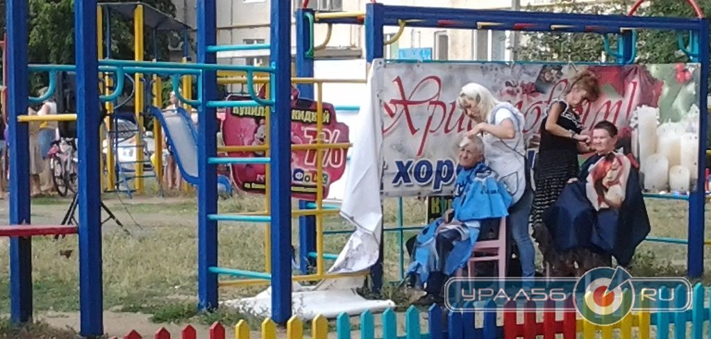 Транс айрон орск