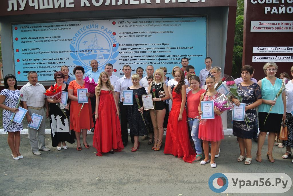 Орский дом-интернат для престарелых и инвалидов надежда директор дом престарелых херсон украина