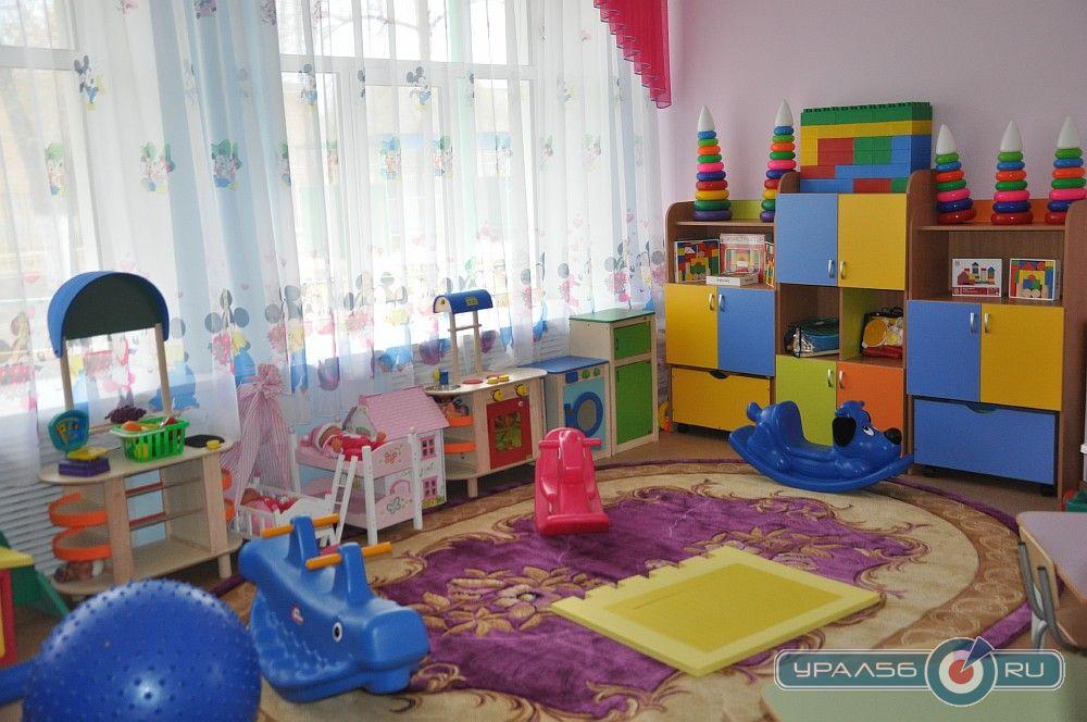 воспитатель в игровую комнату вакансии москва льготы положены