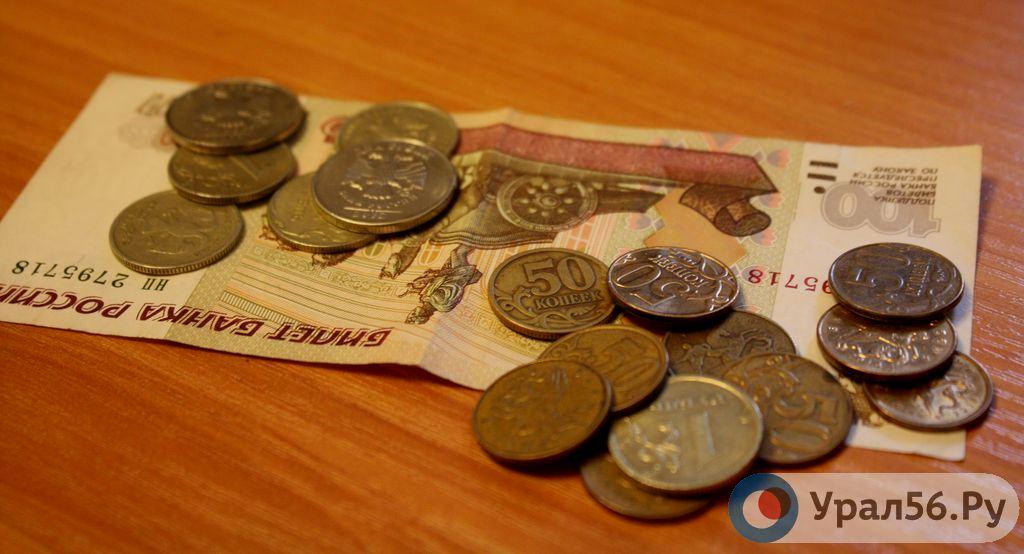 Закон о сокращении выплат работающим пенсионерам