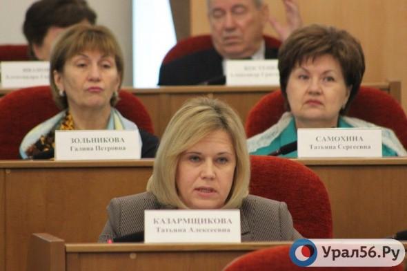 Оренбургские депутаты предлагают возобновить индексацию пенсий работающих пенсионеров