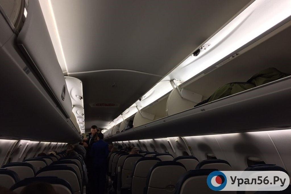 Самолет из Оренбурга в Москву задержали
